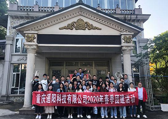 重庆网站建设公司做网站多少钱